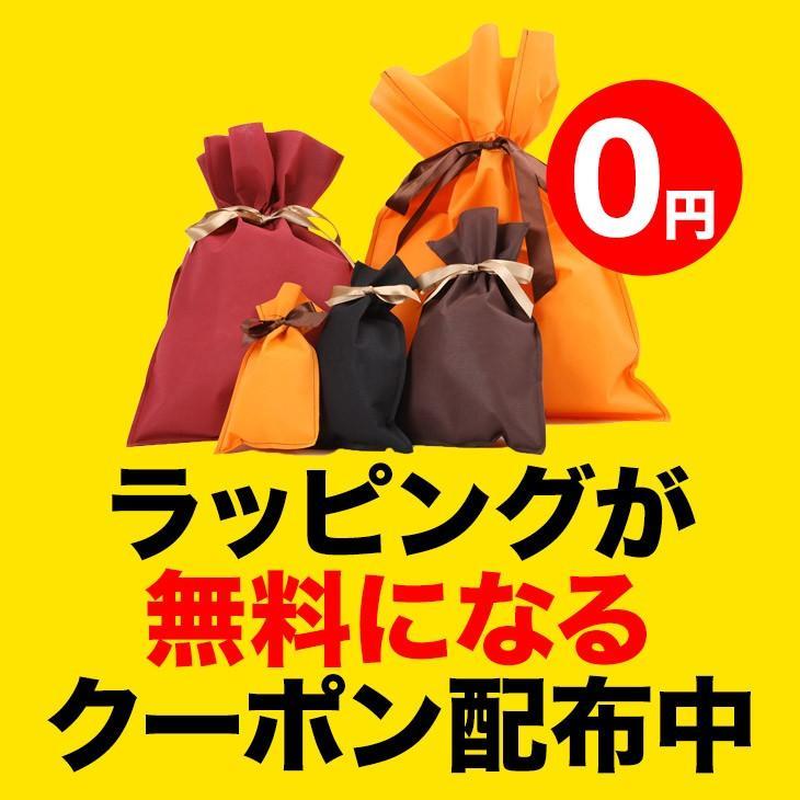 【クーポン利用で無料!】☆ラッピングチケット☆バレンタインプレゼントにも使える crazyferret 02