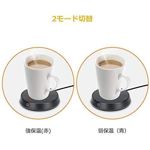 カップウォーマー コーヒー保温 コップ保温器 コーヒーウォーマー 保温コースター 重力センサー付き 適温40℃-60℃ (バラック)|creamarket|02