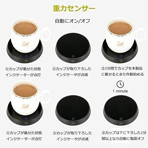 カップウォーマー コーヒー保温 コップ保温器 コーヒーウォーマー 保温コースター 重力センサー付き 適温40℃-60℃ (バラック)|creamarket|03