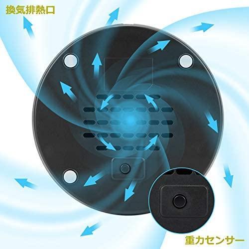カップウォーマー コーヒー保温 コップ保温器 コーヒーウォーマー 保温コースター 重力センサー付き 適温40℃-60℃ (バラック)|creamarket|04