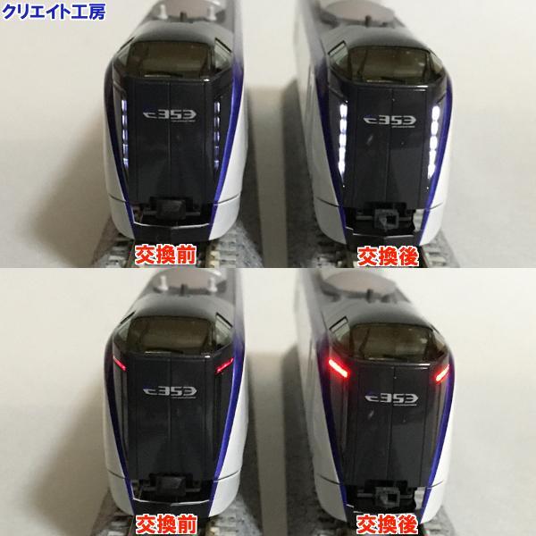 NK101 高輝度ライトユニット タイプ1|createworkshop-store|02