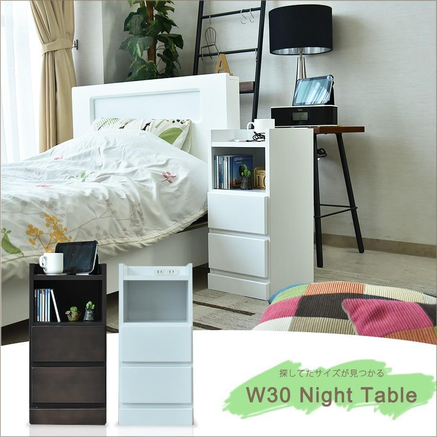 ナイトテーブル 消灯台 幅30cm 木製 完成品 日本製 大川家具 収納スペース付き