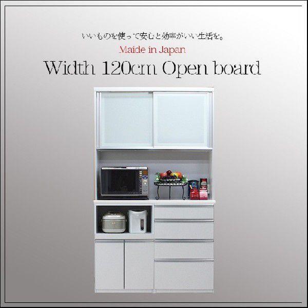 食器棚 幅120cm ハイタイプ キッチン収納 レンジ台 エコ家具