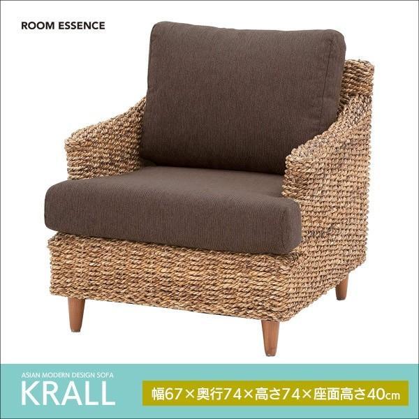 1人掛ソファ ソファー チェア 椅子 いす 1p バリ風 モダン リビング アバカ アジアン リゾート NRS-411 creativelife