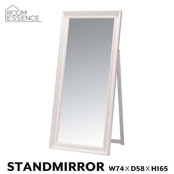 スタンドミラー 木製フレーム 木製フレーム 高さ165cm 鏡 ミラー 姿見 全身鏡 玄関 ホワイト TSM-911WH