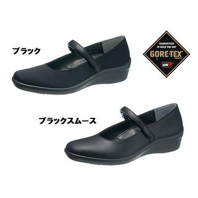 レディース トップドライ TOP DRY カジュアルシューズ GORE-TEX TDY39-60