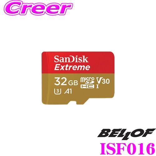 BELLOF ベロフ ISF016 商舗 Sandisk 32GB MicroSDカード 誕生日プレゼント ISA002用オプション Insta360 X ONE