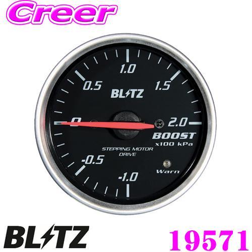 開催中 BLITZ 国内正規総代理店アイテム 19571 レーシングメーター