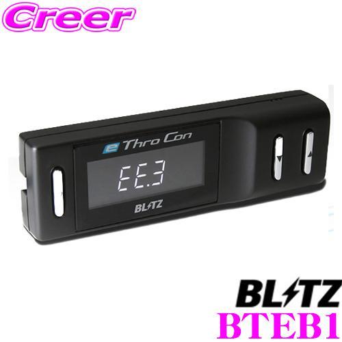 BLITZ e-ThroCon BTEB1日産27系セレナe-power 期間限定の激安セール HE12ノートe-power等用 ハイブリッド車専用スロットルコントローラー 電気自動車 e-power 低価格化