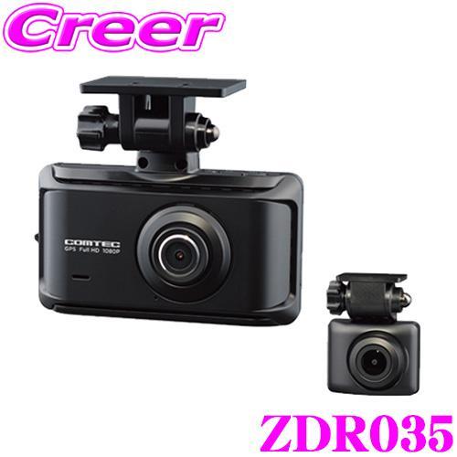 コムテック GPS内蔵ドライブレコーダー ZDR035 前後2カメラ ドラレコ STARVIS 200万画素 高級品 FullHD SONYセンサー搭載 超定番