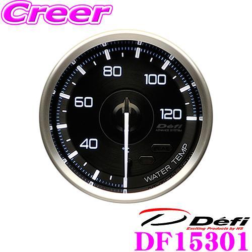大好評です Defi DF15301 流行 ADVANCE A1 水温計