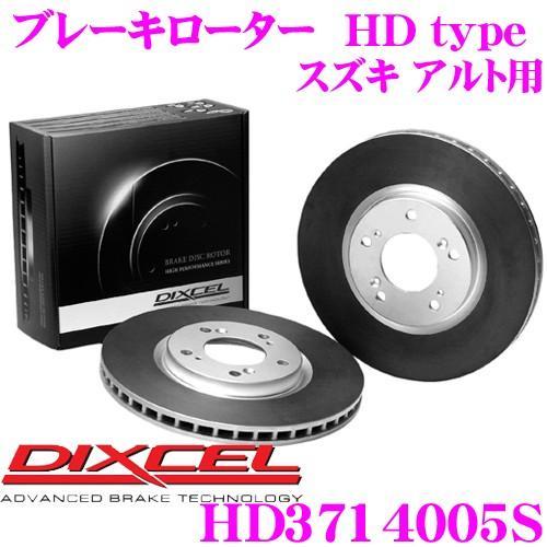 DIXCEL ディクセル HD3714005S HDtypeブレーキローター(ブレーキディスク)