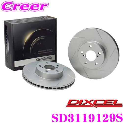 低価格化 DIXCEL ディクセル SD3119129S SDtypeスリット入りブレーキローター ブランド激安セール会場 ブレーキディスク