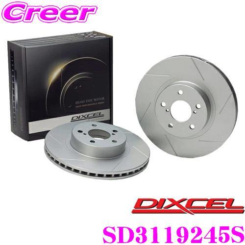 在庫あり即納 DIXCEL メーカー公式ショップ ディクセル SDtypeスリット入りブレーキローター SD3119245S ブレーキディスク ギフト プレゼント ご褒美