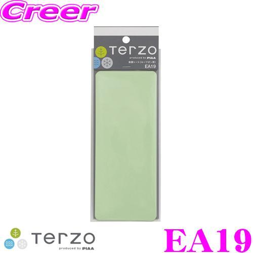 在庫あり即納 TERZO 日本正規代理店品 マーケティング テルッツオ 保護シート ルーフオン用 EA19