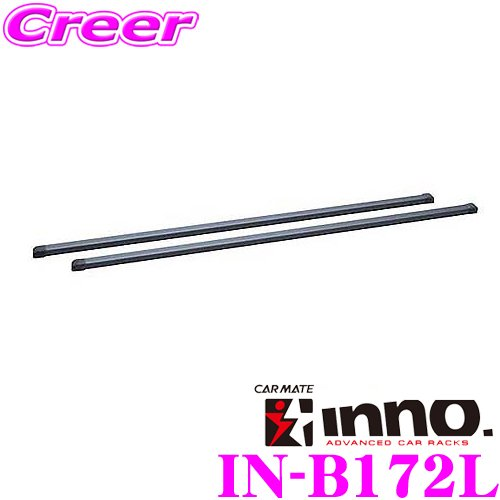 在庫あり即納 カーメイト INNO 新作販売 1720mm IN-B172L 保障 スライドキット用縦バー
