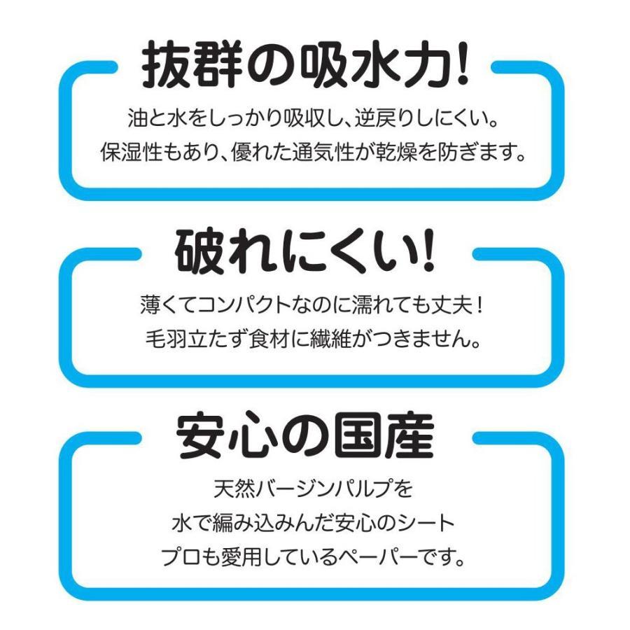 4倍巻 クッキングペーパー 12本(ケース入り)|crepe|03