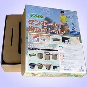 災害対策用 「ダンボール製組立式トイレ」|crepe