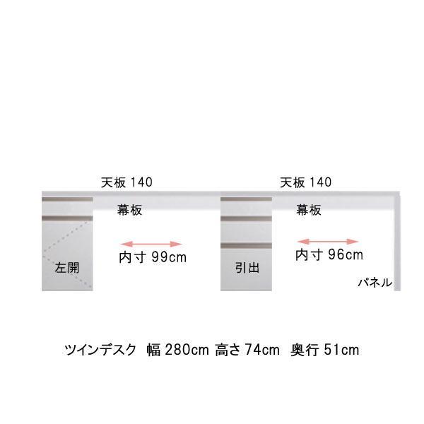 ツインデスク 幅280 奥行51 高さ74cm ブラウンBR ホワイトWH パソコンデスク PCデスク 机 PC机 パソコン机 日本製 国産