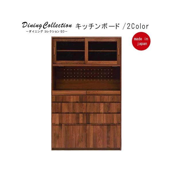 レンジボード 幅117.4cm 高さ190cm 上下分割式一部組立品 ウォールナット オーク 無垢材 キッチンボード 食器棚 日本製 SOK レグナテック