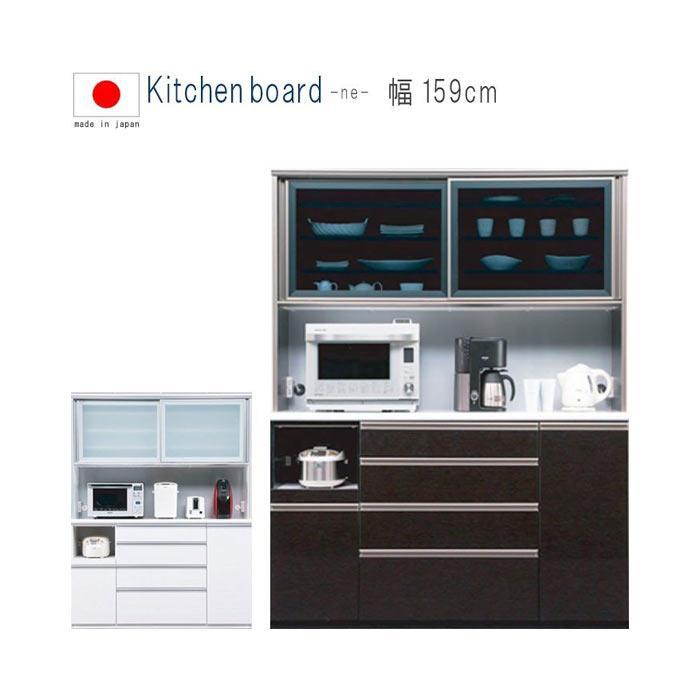キッチンボード 幅159cm 高さ230cm ホワイト ブラック モイス材 レンジボード 飛散防止フィルム SOK 開梱設置送料無料