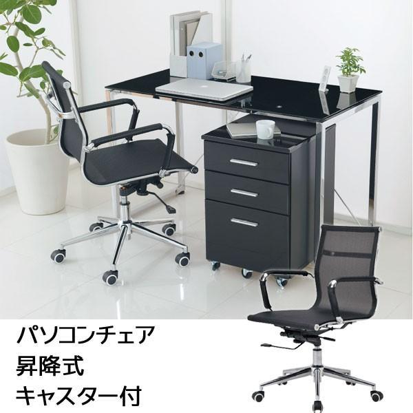 オフィスチェア パソコンチェア パソコンチェアー ブラック PCチェア 回転 椅子 椅子 いす イス チェアー 限界価格 クーポン除外品 t002-m039-589115