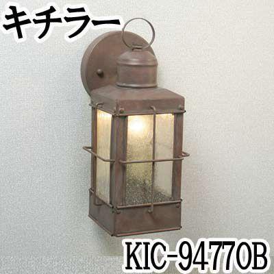 照明 KICHLER(キチラー) 照明 KICHLER(キチラー) 照明 KICHLER(キチラー) KIC-9477OB(代引不可) f1f