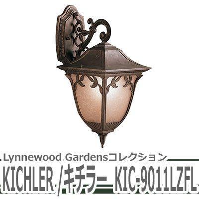 照明 KICHLER(キチラー) KIC-9011LZFL(代引不可)