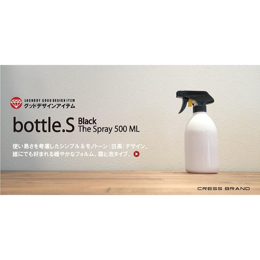 詰め替え容器 (bottle.S-BL 泡スプレー 500ml 黒×白) ディスペンサーボトル 詰め替えボトル おしゃれ モノトーン 洗剤 500mlスプレー|cress|02