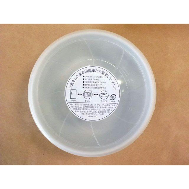 アニマルブルー レンジパック(フクロウ) フタ付き保存容器|crococko|03