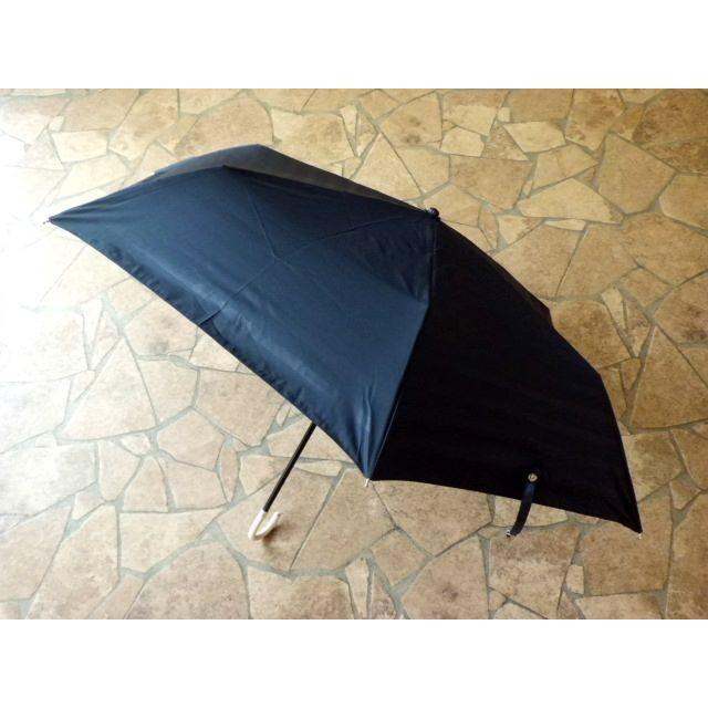 PUボーダー 折りたたみ日傘(ネイビー)|crococko
