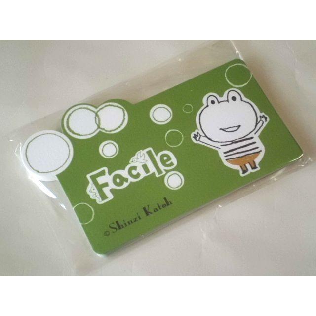 ShinziKatoh ミニグリーティングカード(Facile Frog)|crococko