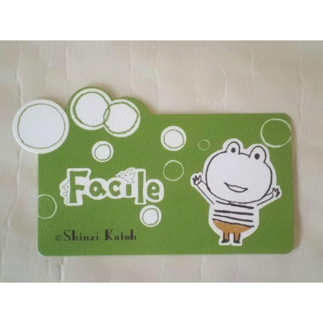 ShinziKatoh ミニグリーティングカード(Facile Frog)|crococko|02