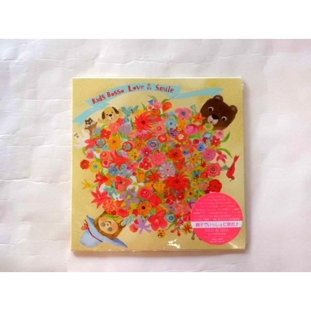 "Kids Bossa ""Love & Smile"" 【送料無料】|crococko"
