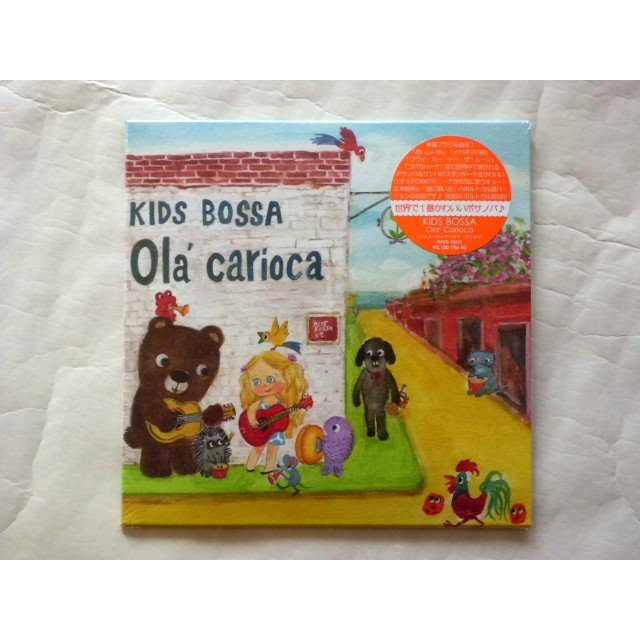 "Kids Bossa ""Ola' Carioca"" 【送料無料】|crococko"