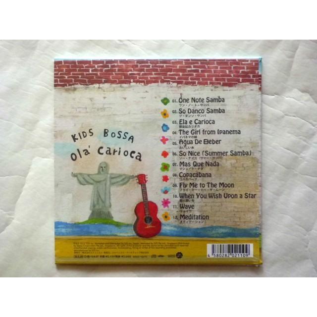 "Kids Bossa ""Ola' Carioca"" 【送料無料】|crococko|02"