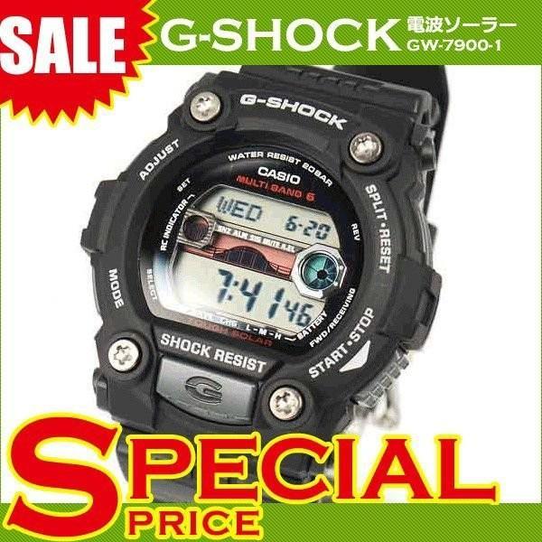 腕時計 G-SHOCK Gショック メンズ 人気 GW-7900-1ER 電波 ソーラー G-SHOCK Gショックブラック 黒