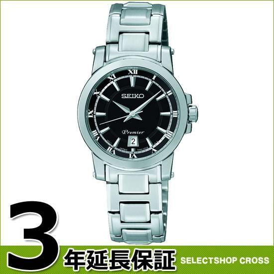 低価格で大人気の 【3年保証】 SEIKO セイコー Premier プルミエ クオーツ メンズ 腕時計 SRJB015 おしゃれ ポイント消化, ぱいぷやさん 615ce7b4