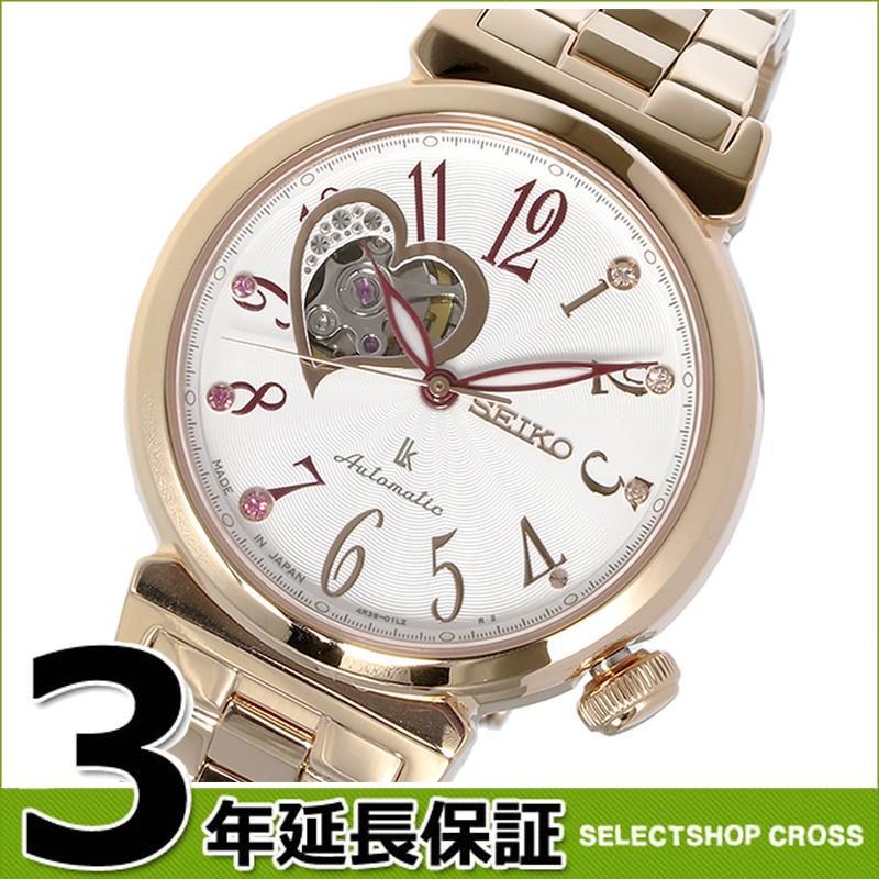 数量は多い  【3年保証】 セイコー SEIKO 海外モデル ルキア LUKIA ルキア 自動巻き LUKIA レディース 腕時計 SSA834J1 ホワイト 海外モデル ポイント消化, Suitable:5363b6a8 --- chizeng.com
