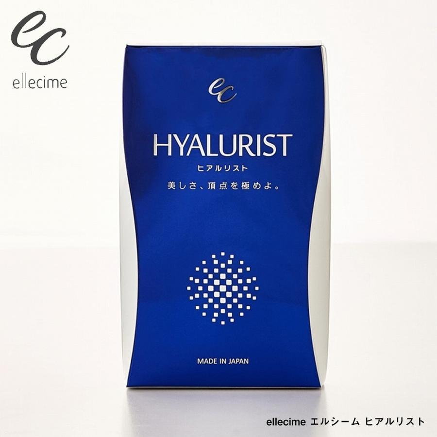 5個セット エルシーム ellecime ヒアルリスト 19.8g(330mg×60粒) 美容サプリメント  生プラセンタ コスメ ヒアルロン酸 サプリメント コラーゲンペプチド