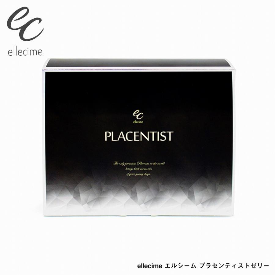 3個セット エルシーム ellecime プラセンティストゼリー300g(10g×30包)プラセンタ含有加工食品(ゼリー)  生プラセンタ コスメ  サプリメント