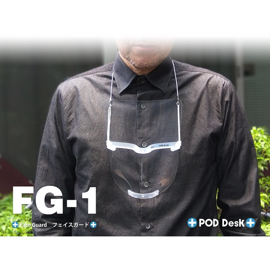 「フェイスガード FG-1」(シールドフィルム3枚入) crosspod 07