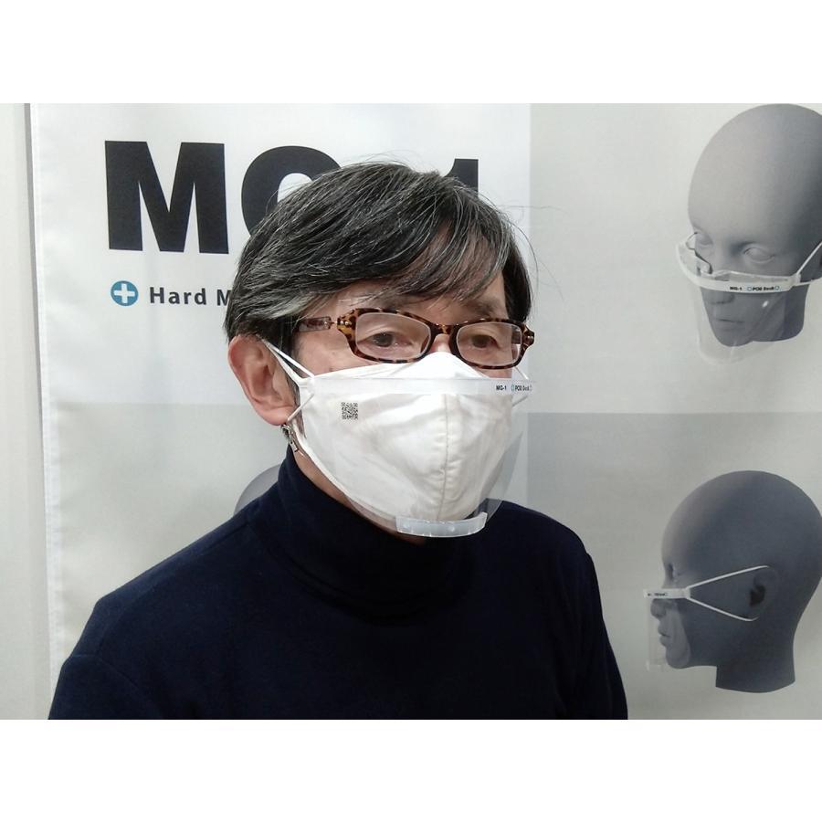 フィルム式マスク 「ハードマスク MG-1」(シールドフィルム3セット入) マウスシールド(上方向にもシールド)|crosspod|08