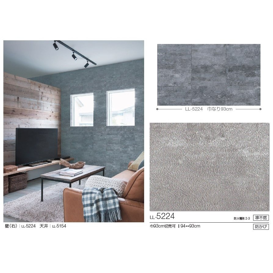 のり付壁紙 のり無し壁紙 選択可能 リリカラ Light ライト Ll5224