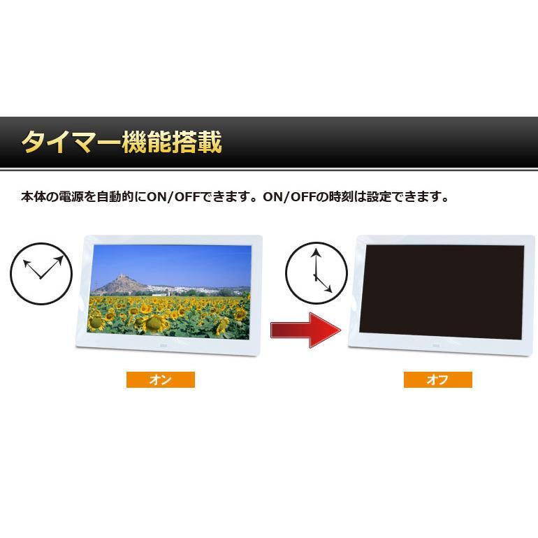 デジタルフォトフレーム SP-101FM 10.1インチ高精細1,024×600PIXEL液晶だから写真がキレイ!画面が大きい!薄型フレーム 動画 時計[DreamMaker]|crossroad2007|05