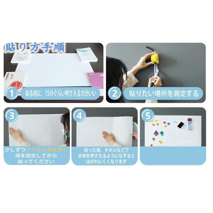 ホワイトボード シート マグネット対応 取り付け簡単 自由にカット  粘着式 黒板シート 子供落書き メモ  お絵かき 掲示板  書きやすくて消しやすい|crossyou2019|09