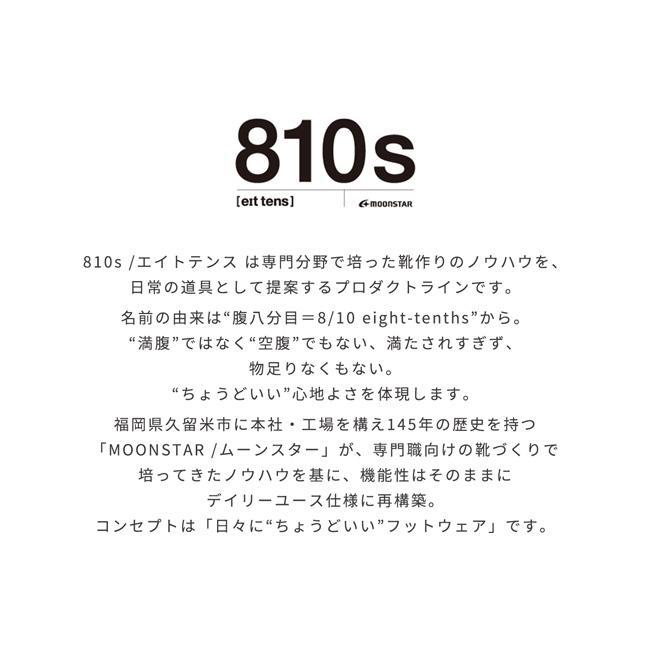 エイトテンス 810s カフ CAF サボタイプ スリッポン キッチンシューズ レディース メンズ 22.0cm-28.0cm ET004|crouka|02