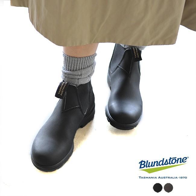 ブランドストーン Blundstone サイドゴアブーツ ワークブーツ ・BS510・BS500 送料無料|crouka