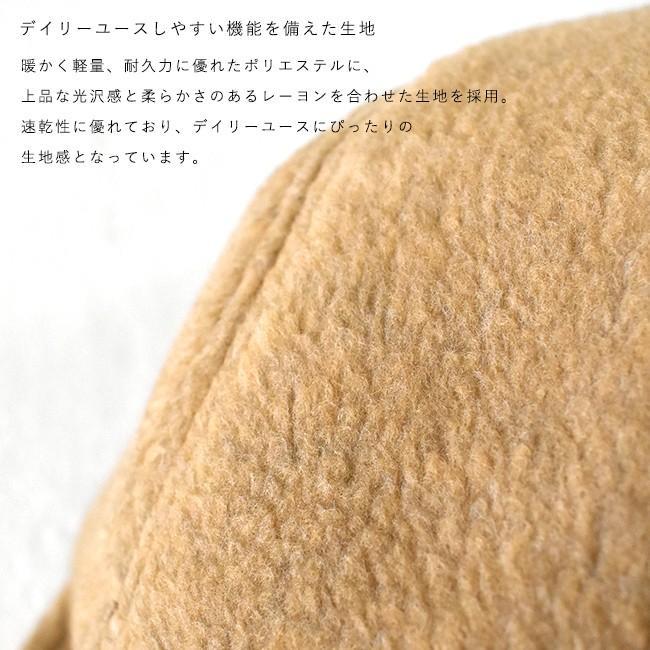 ディスケ ガウデーレ DISCE GAUDERE メルトン フリース ジェット キャップ di20018 crouka 11