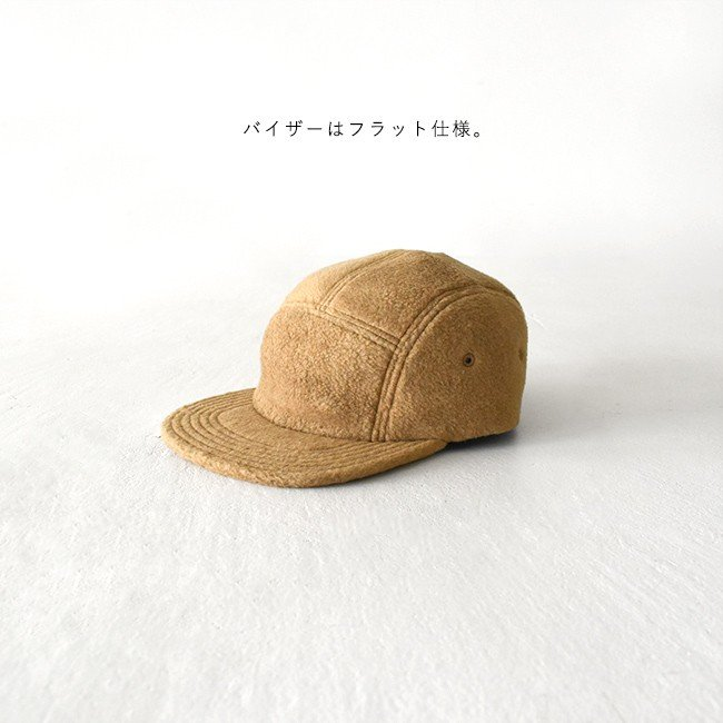 ディスケ ガウデーレ DISCE GAUDERE メルトン フリース ジェット キャップ di20018 crouka 06